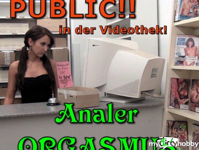 PUBLIC! Analer Orgasmus an der Theke